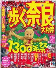 mapple-magazine.jpg